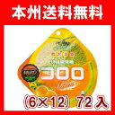 (本州送料無料!)UHA味覚糖 コロロ 赤肉メロン(6×12)72入