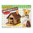 (2016年11月3日発売)ロッテ コアラのマーチ お菓子の家手作りキット 1入 *