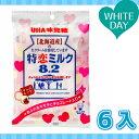 (賞味期限.2019.2月末) 味覚糖 特恋ミルク82 チョコレート 6入