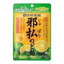 味覚糖 邪払のど飴 6入 【ラッキーシール対応】