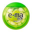 (賞味期限2019.2月末) 味覚糖 e−maのど飴容器 青りんご 6入 【ラッキーシール対応】