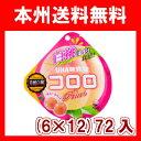 (本州送料無料) 味覚糖 コロロ 白桃 (6×12)72入