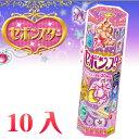 カバヤ セボンスター チョコレート 10入 (星座シリーズ第4弾)*