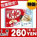 (特売)ネスレ キットカット ミニ クッキー&クリーム 12袋入