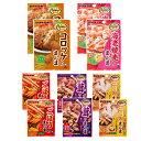 味覚糖 Sozaiのまんま お試しセット (各種×2袋)10袋入