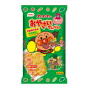 栗山米菓 アンパンマンのおやさいせんべい 12入 【ラッキーシール対応】