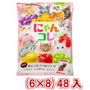 (本州一部送料無料) 味覚糖 にゃんコレ 第5弾 (6×8)48入 【ラッキーシール対応】