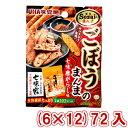 (本州一部送料無料) 味覚糖 Sozaiのまんま ごぼうのまんま 七味唐がらし味 (6×12)72入