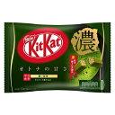 (特売)ネスレ キットカット ミニ オトナの甘さ 濃い抹茶 12袋入 【ラッキーシール対応】