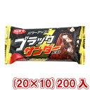 (本州送料無料)有楽製菓 ブラックサンダー (20×10)200入