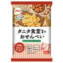 栗山米菓 タニタ食堂監修のおせんべい アーモンド 12入 【ラッキーシール対応】@