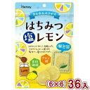 (本州一部送料無料)アイファクトリー はちみつ塩レモン(個包装) (6×6)36入 (Y10) 【ラッキーシール対応】