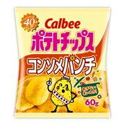 カルビー 60gポテトチップス コンソメパンチ 12入(HLS_DU) 【ラッキーシール対応】