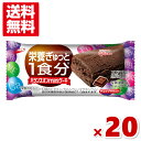 (クリックポスト全国送料無料) 江崎グリコ バランスオンminiケーキ チョコブラウニー  20入 (ポイント消化)