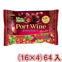 (本州送料無料)フルタ ポートワインチョコ(16×4)64入 (Y14)