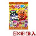 ショッピングアンパンマン (本州送料無料)不二家 110g アンパンマンキャンディ袋 (6×8)48入 (Y12)(ケース販売)