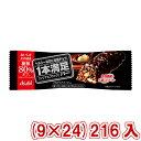 (本州送料無料)アサヒ 1本満足バー シリアルブラック 糖類80%オフ (9×24)216入 (Y12) (3ケース販売)