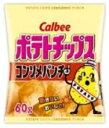 カルビー 60gポテトチップス コンソメパンチ 12入【HLS_DU】