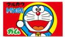 マルカワ ドラえもんガム ソーダ味 (55+5)60入 【ラッキーシール対応】