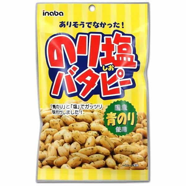 稲葉ピーナツ 125g のり塩バタピー 12入