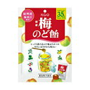カンロ 健康梅のど飴 個包装タイプ  80g×6入#
