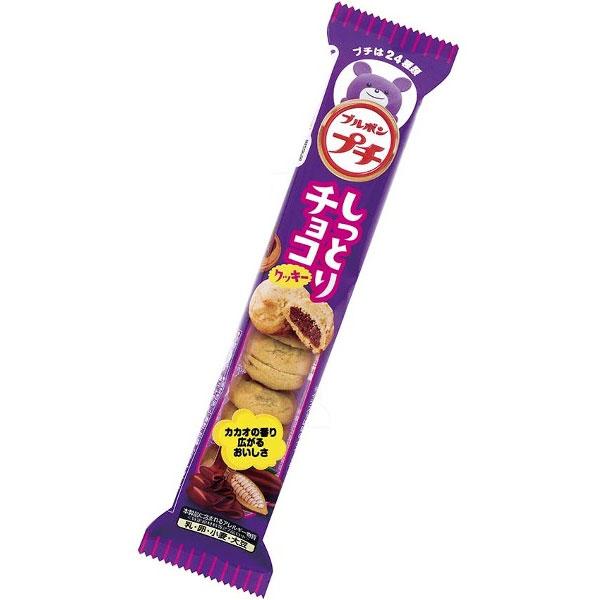 ブルボン プチしっとりチョコクッキー 10入の商品画像