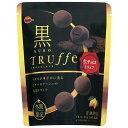 ブルボン 黒トリュフチョコレート 6入