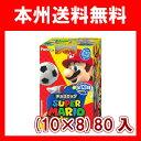 (本州送料無料!2016年12月12日発売予定)フルタ チョコエッグ スーパーマリオスポーツ (10×8)80入