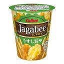 カルビー Jagabeeうす塩味カップ12入(HLS_DU) 【ラッキーシール対応】