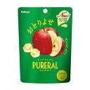 カバヤ ピュアラルグミ りんご 8入