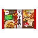 栗山米菓 タニタ食堂監修のおつまみ 12入