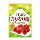 なとり 甘ずっぱい カリカリ梅 25g×10入 【ラッキーシール対応】