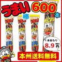 (本州送料無料)やおきん うまい棒やきとり味 (30×20)600入 (ケース販売).