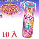 カバヤ セボンスター チョコレート 10入(食玩20178)