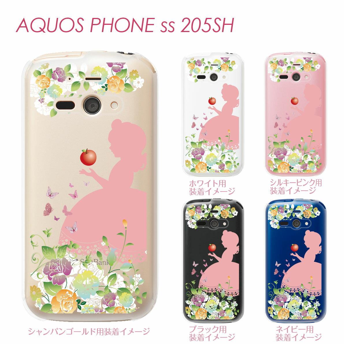 【AQUOS PHONE ss 205SH】【205sh】【Soft Bank】【カバー】【ケース】【スマホケース】【クリアケース】【クリアーアーツ】【白雪姫】 08-205sh-ca0100d