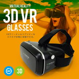 3D VR�������� VR �إåɥ��å� ���ޥ� �إå� box �ᥬ�� 360�� 360��ư�� iPhone6s iPhone6 Plus 3dvr-01-cp2 10P27May16