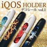 アイコス シール iQOS シール アイコスシール ケース カバー タバコ 電子タバコ ステッカー ホルダー デコシール iQOSシール 大人ゴージャス iq05-001 送料無料 発送はメール便