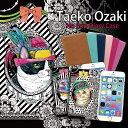 スマホケース 手帳型 全機種対応 手帳 ケース ベルトなし iPhone 11 Pro Max iPhone11 iPhoneXS Max iPhoneXR iPhoneX iPhone8 iPhone7 iPhone Xperia 1 SO-03L SOV40 Ase XZ3 XZ2 XZ1 XZ aquos R3 sh-04l shv44 R2 sense2 galaxy S10 S9 S8 Taeko Ozaki jiang-ds823