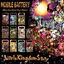 モバイルバッテリー 4000mAh 極薄 軽量 iPhone6 plus iPhone6s android スマホ 充電器 スマートフォン モバイル バッテリー 携帯充電器 充電 Little Kingdom Story Ame bt-016