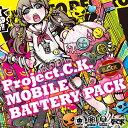 モバイルバッテリー 大容量 軽量 極薄 iPhone iPhone6 plus iPhone6s android スマホ 充電器 スマートフォン モバイル バッテリー 携帯充電器 充電 作家 Project.C.K. bt-012 10P03Dec16