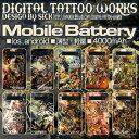 モバイルバッテリー 4000mAh 極薄 軽量 iPhone6 plus iPhone6s android スマホ 充電器 スマートフォン モバイル バッテリー 携帯充電器 充電 DIGITAL TATTOO WORKS bt-027