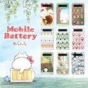 モバイルバッテリー 4000mAh 極薄 軽量 iPhone6 plus iPhone6s android スマホ 充電器 スマートフォン モバイル バッテリー 携帯充電器..