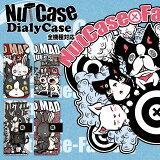 スマホケース 手帳型 全機種対応 手帳 ケース カバー レザー iPhone7 iPhone6s iPhone6 Plus iPhone5s SE Xperia Z5 Z4 Z3 A4 X Performance SO-02H SO-01H SO-04H SOV32 aquos SH-01H SH-02H arrows F-01H F-02H sasaki Nut Case 99-zen-090-s
