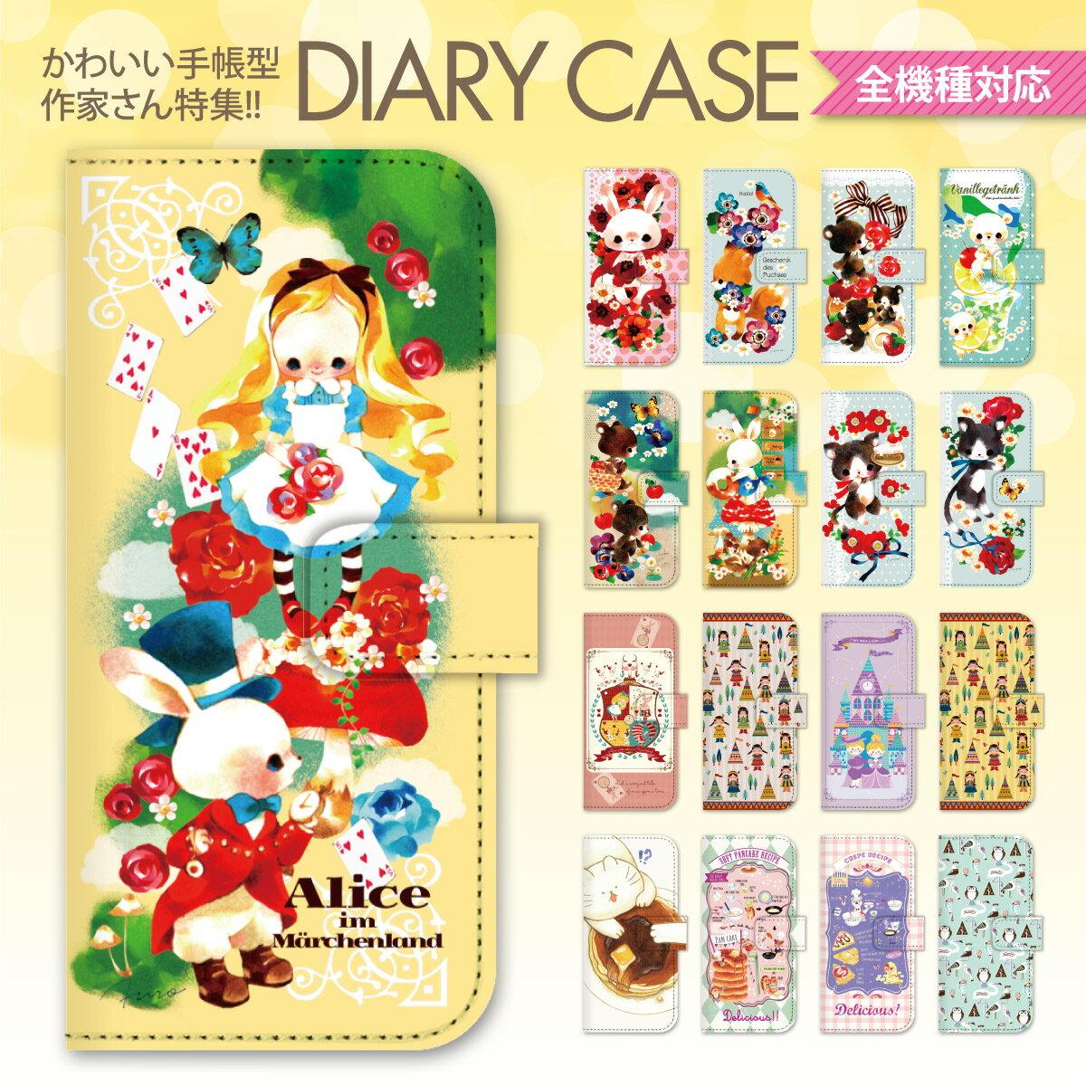 スマホケース 手帳型 全機種対応 手帳 ケース カバー iPhone7 iPhone6s …...:takara-jiang:10025007