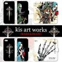 スマホケース 手帳型 全機種対応 手帳 ケース カバー レザー iPhoneX iPhone8 ケース iPhone7ケース iPhone7 iPhone6s Plus iPhone SE Xperia XZ SO-04J so-01j XZs SO-03J X Z5 Z4 Z3 A4 sov35 sov34 aquos R sh-03j sh-02j kis art works 99-zen-142