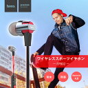 Bluetooth ワイヤレスイヤホン スポーツイヤホン ヘッドセット イヤホンマイク ハンズフリーヘッドセットワイヤレス イヤホン ランニング Bluetooth 送料無料 hoco hoco-ep
