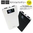 モバイルバッテリー 10000mAh 大容量 軽量 【液晶残...
