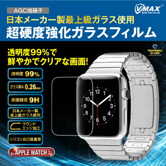 碳化物強化玻璃保護膜 APPLE WATCH Apple Watch 保護玻璃膜強化玻璃膜液晶保護膜螢幕保護裝置電影牌正裝袖扣-03
