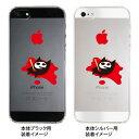 【iPhone5S】【iPhone5】【TORRY DESIGN】【Clear Arts】【iPhone5ケース】【カバー】【スマホケース】【クリアケース】 ip5-27-tr0004