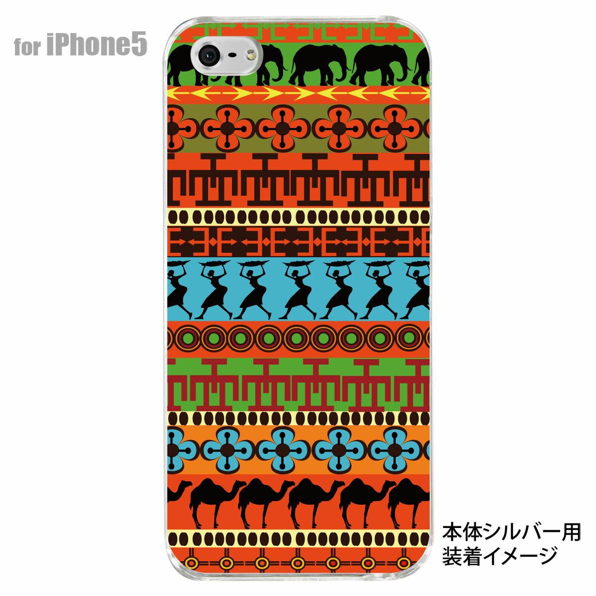 iphone5s ハードケース 着せ替え ケース クリア イラスト iphone クリアケース iPhone5S iPhone5 Clear Fashion iPhone5ケース カバー スマホケース クリアーアーツ アフリカンヒーリング 09-ip5-af0009